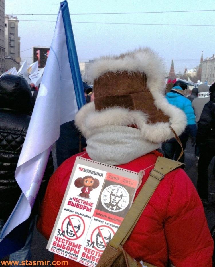 Зима тревоги нашей, зимние протесты в Москве, фото Стасмир, photo Stasmir