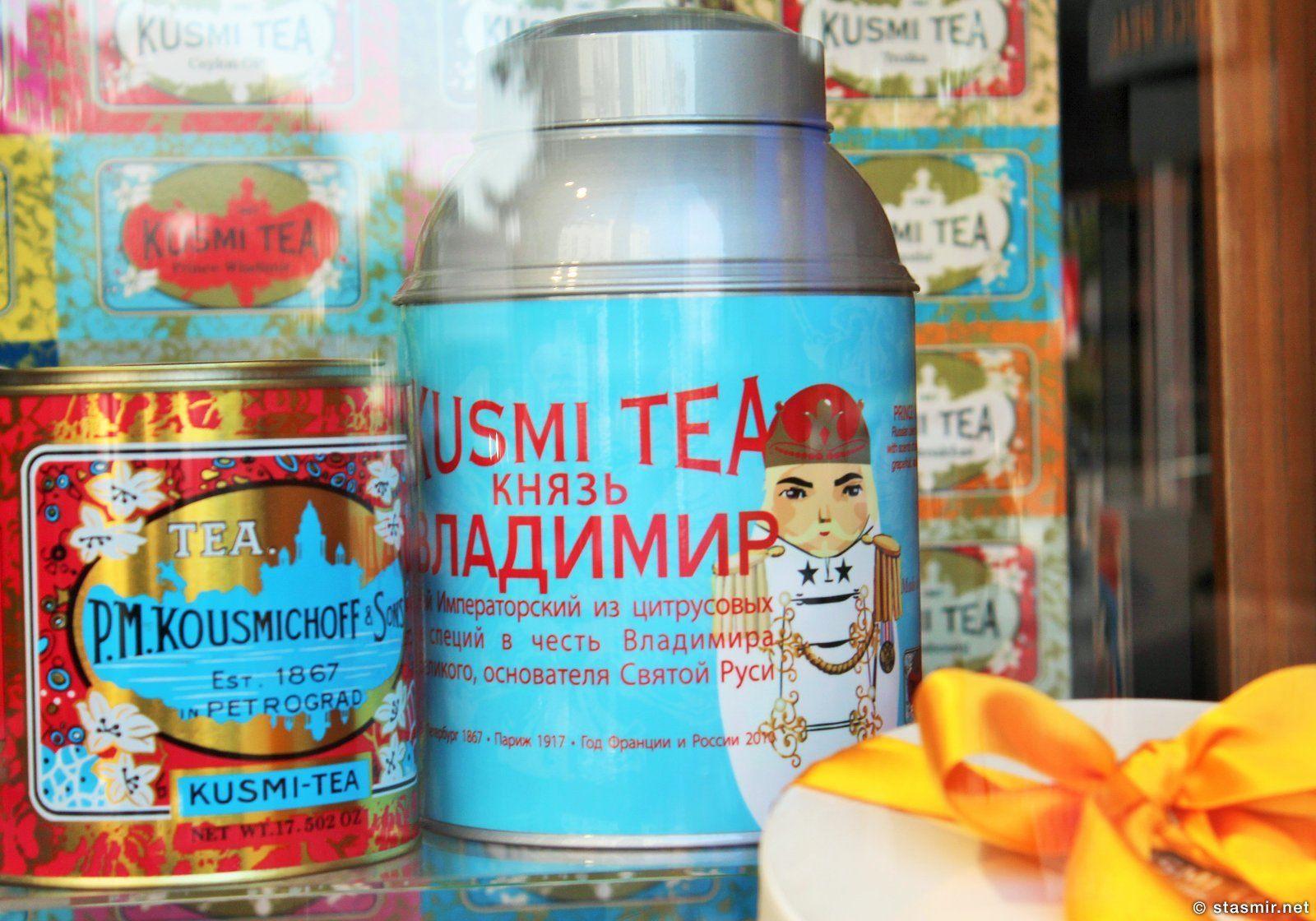 КузьмиЧай, Князь Владимир, чай Kuzmi, французский чай, скандинавский конунг, Photo Stasmir