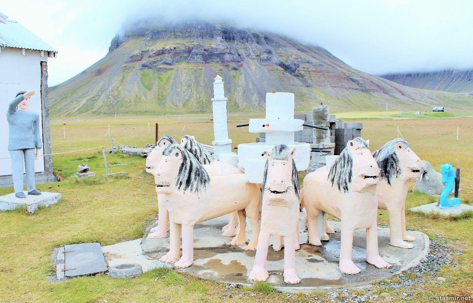 Patio de los Leones в исландском исполнении, Samúel Jónsson, Selárdalur, Самуэль Йоунссон - художник с сердцем ребенка, фото Стасмир, photo Stasmir