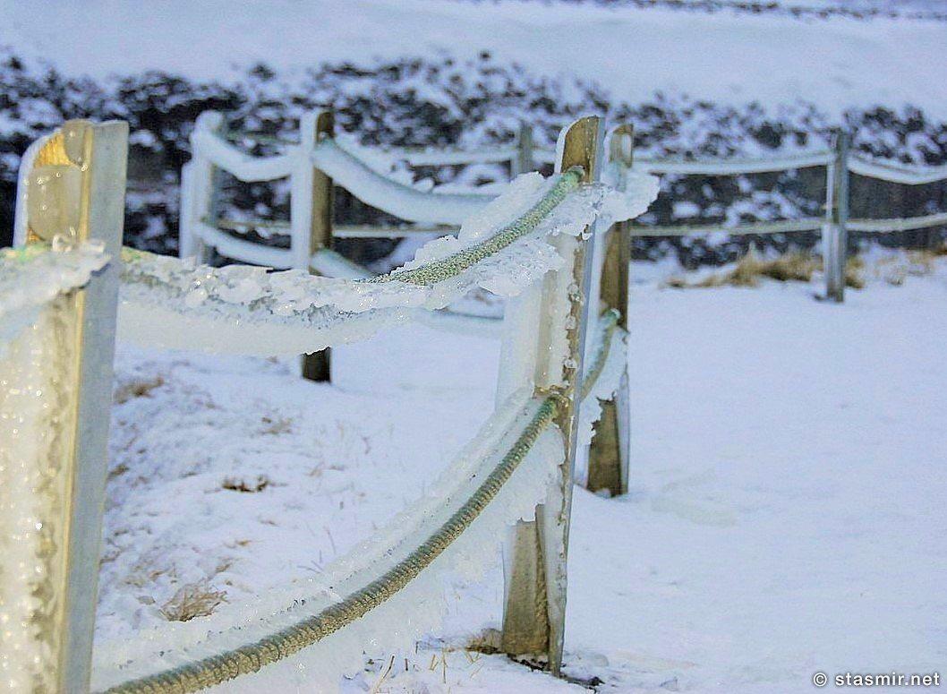Обеденевшая ограда Гютльфосса, фото Куров