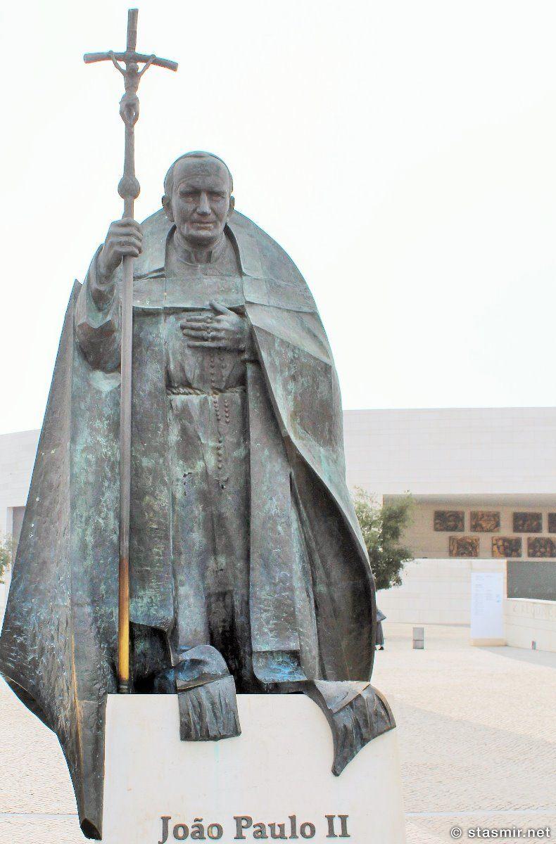 Иоанн Павел II, Фатима, Португалия, фото Стасмир, Photo Stasmir
