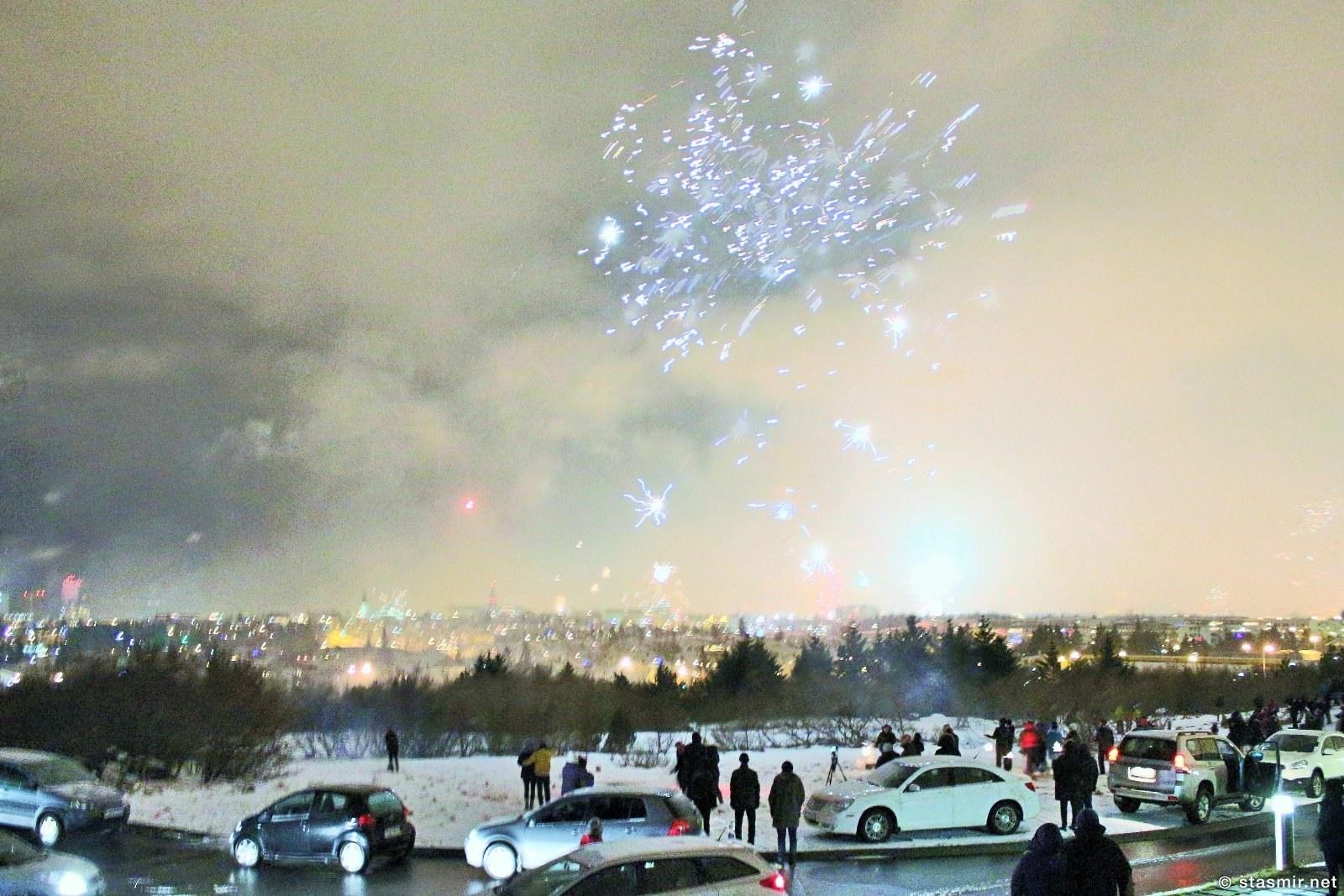 фейерверки 31 декабря 2015 года с горы Öskjuhlíð, Рейкьявик, фото Стасмир, Photo Stasmir