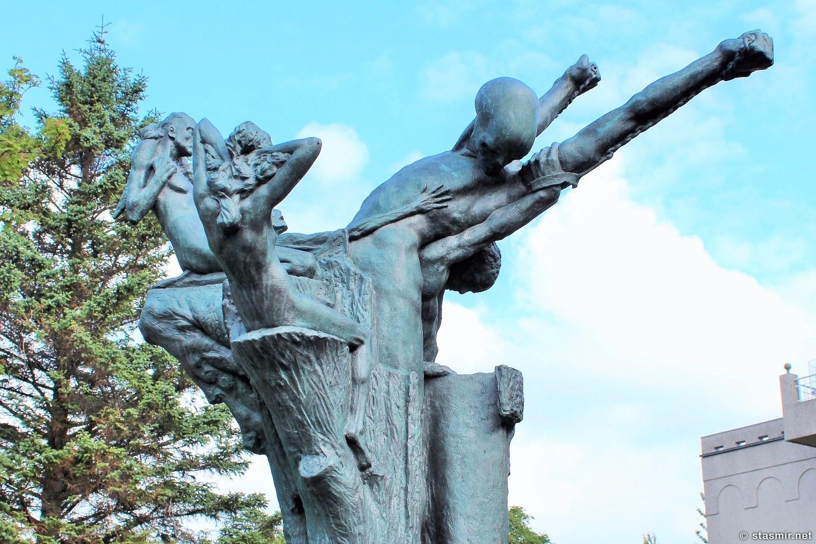 Сад-музей скульптуры Einar Jonsson (Эйнара Йонссона): работа КОНЕЦ, Photo Stasmir, фото Стасмир