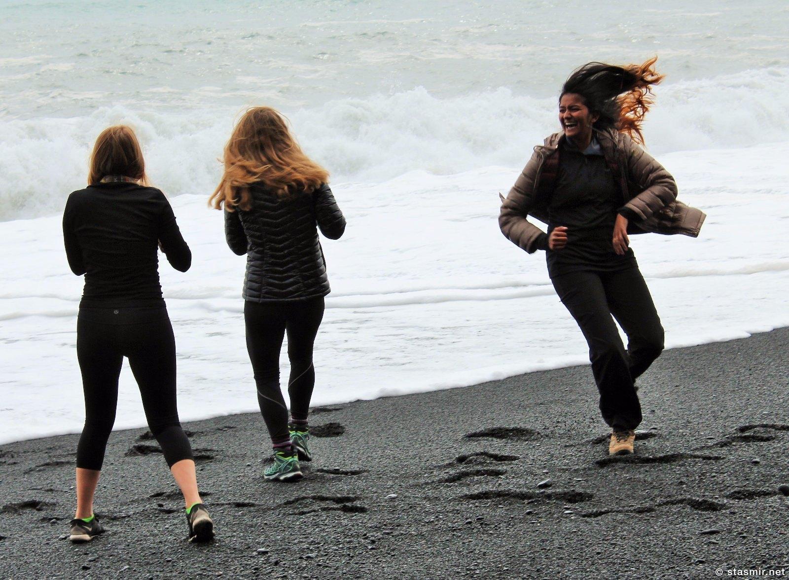 Рейнисфьяра, коса черного песка в Южной Исландии, туристки спасаются от неожиданной волны, фото Стасмир, photo Stasmir