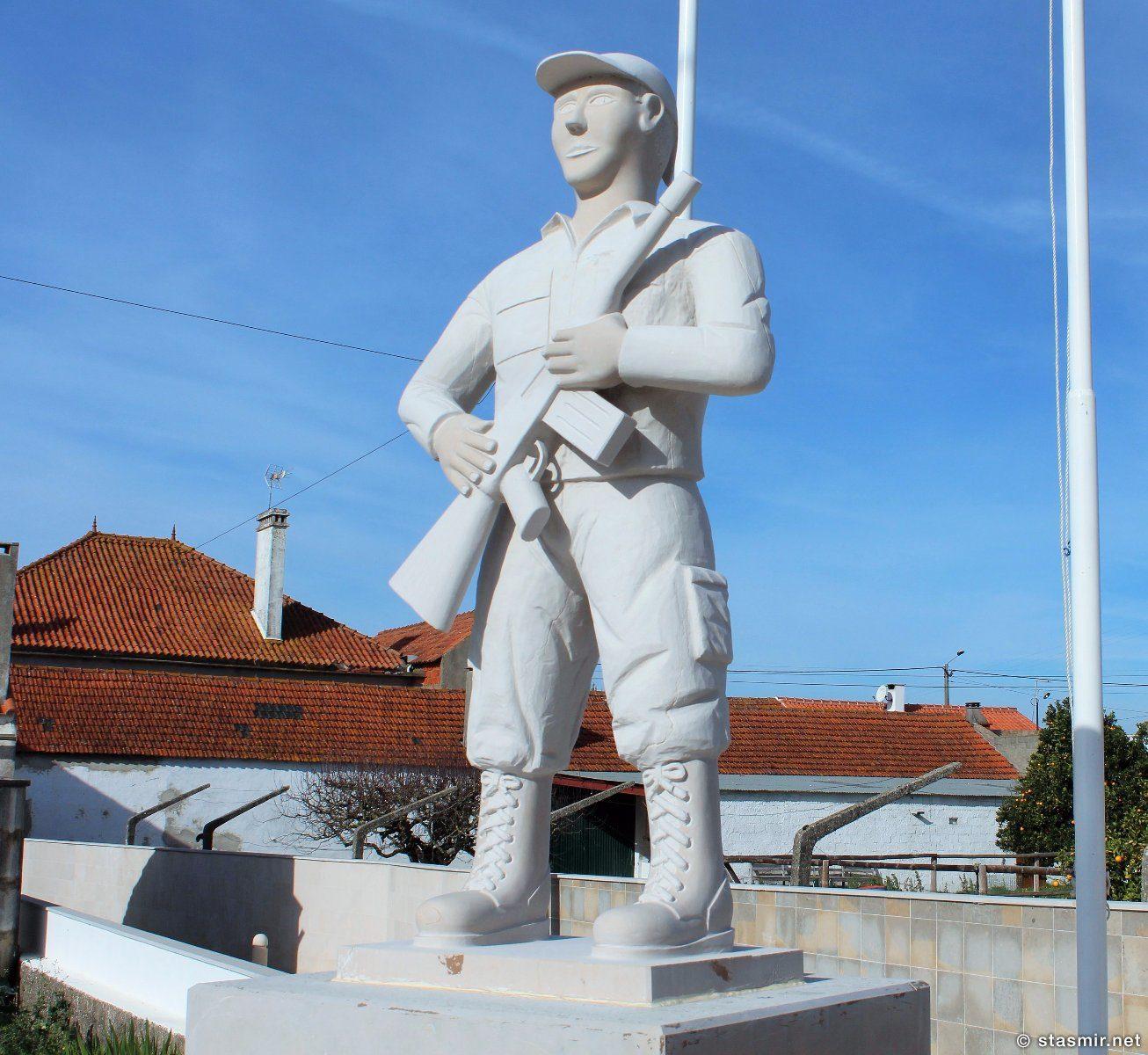 памятник защитнику Патрии в Ataíja de Cima, фото Стасмир, photo Stasmir, Португалия