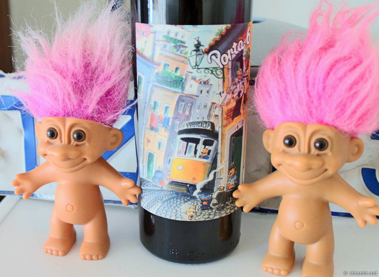 исландские тролли с лиссабонским вином, фото Стасмир, photo Stasmir