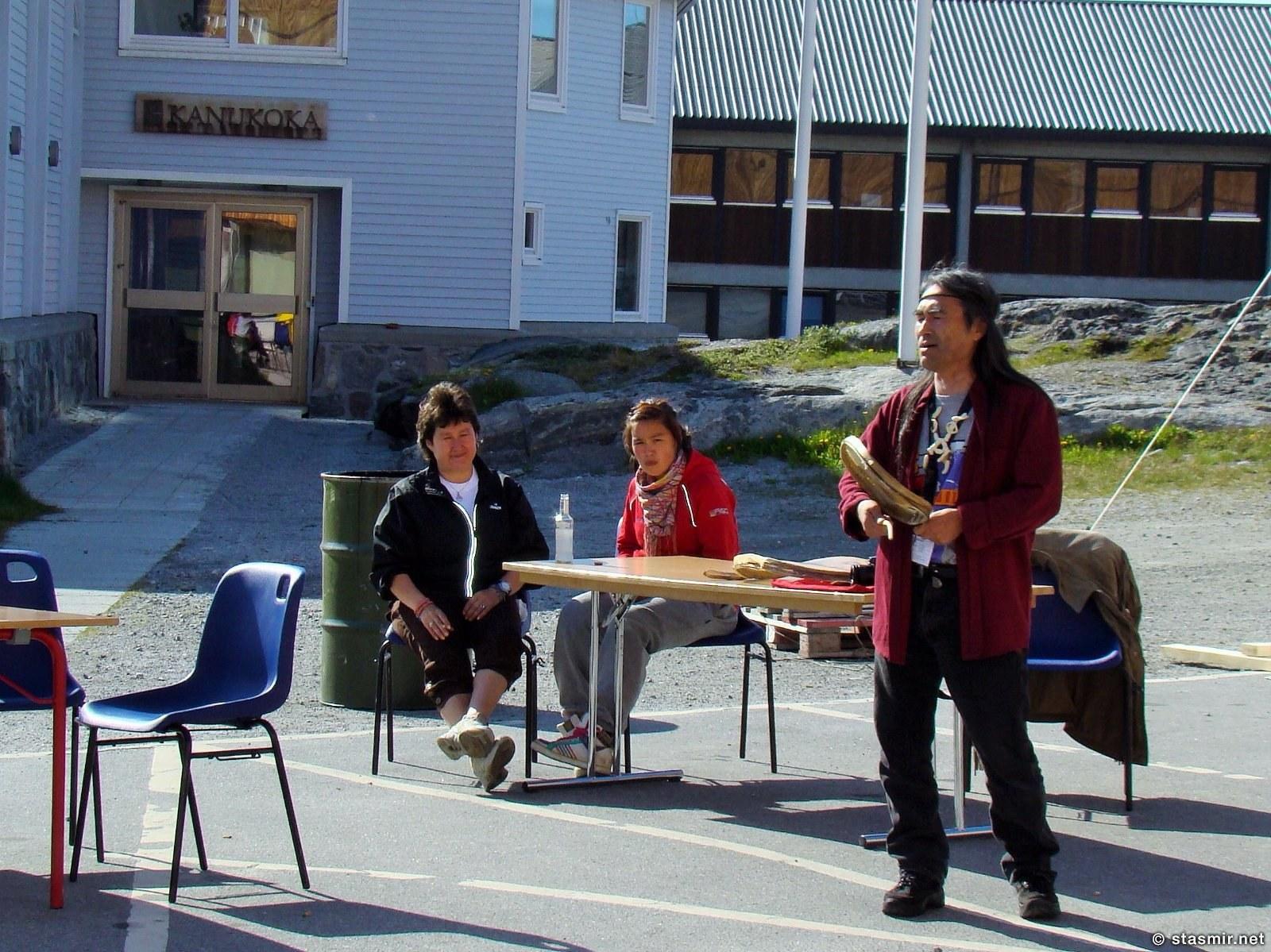 инуиты в Нууке, столице Гренландии, танец инуита, фото Стасмир, Photo Stasmir