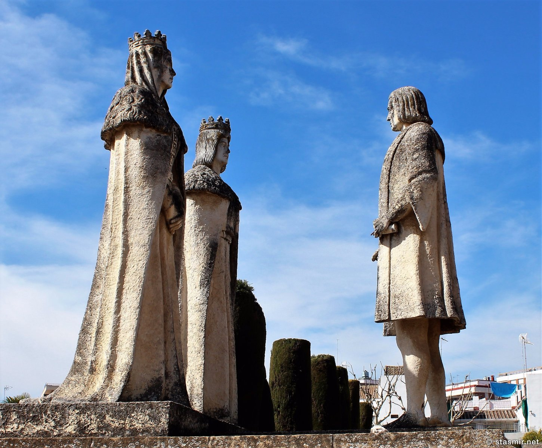 Католические монархи и Колумб в Кордове, Андалусия, фото Стасмир, photo Stasmir