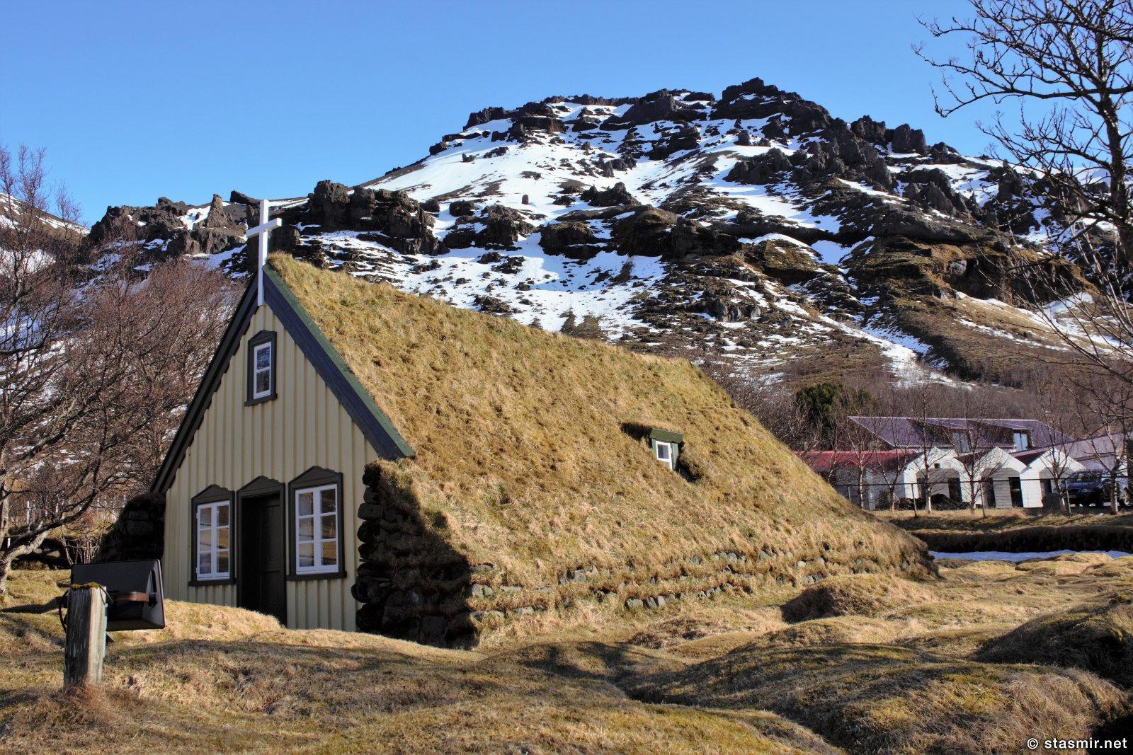 Hofskirkja, кирха-землянка, восточная Исландия, фото Стасмир,  photo Stasmir