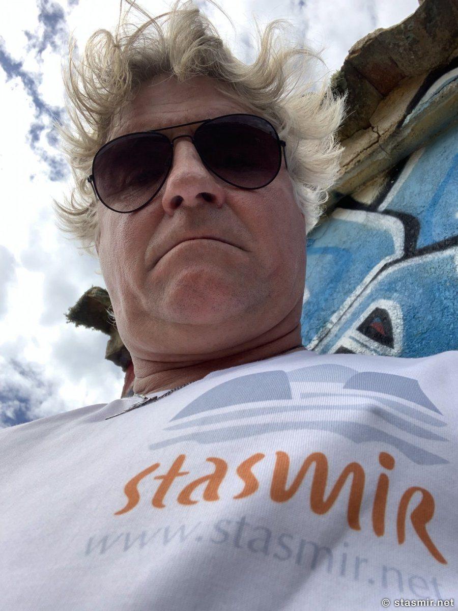 Селфи Стасмира - Стасмир собственной персоной в фирменной футболке, фото Стасмир, photo Stasmir