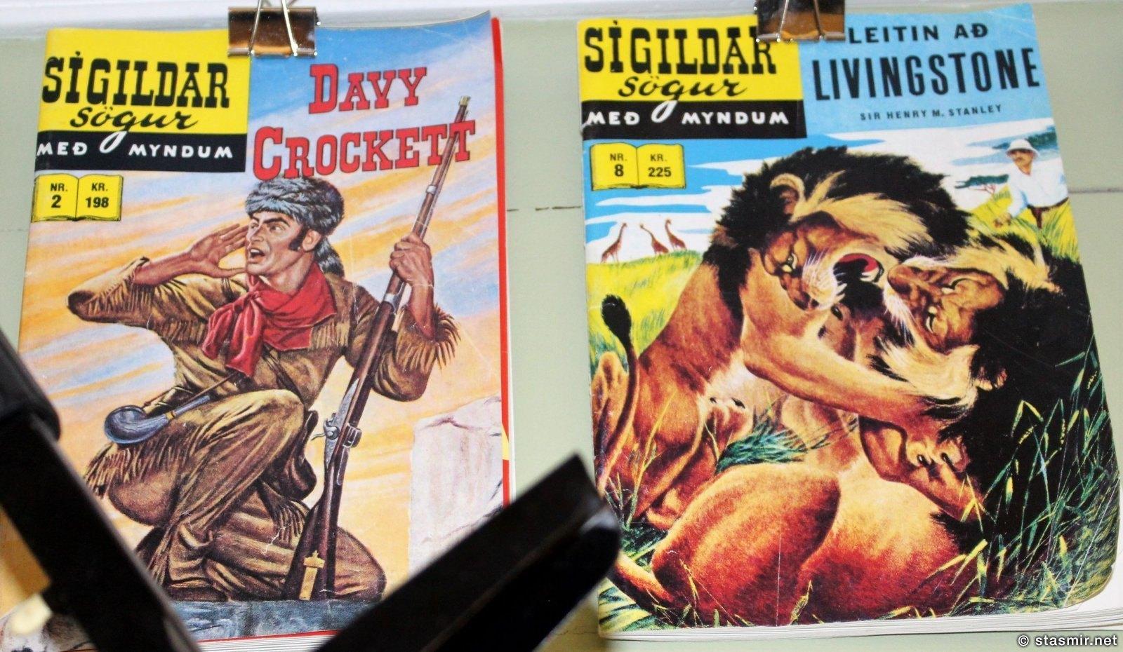 Дейви Крокет, Ливингстон и прочие детские комиксы из Исландии, фото Стасмир, Photo Stasmir