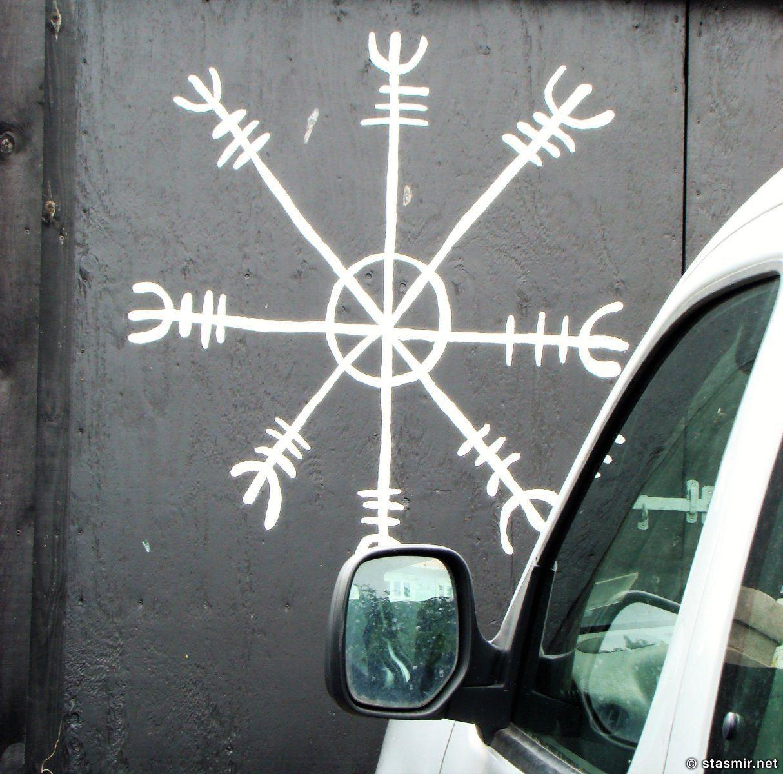 Эгисхъяль,  Шлем Ужаса Фафнира, Ægishjalmur, двенадцатиконечный крест, фото Стасмир, photo Stasmir