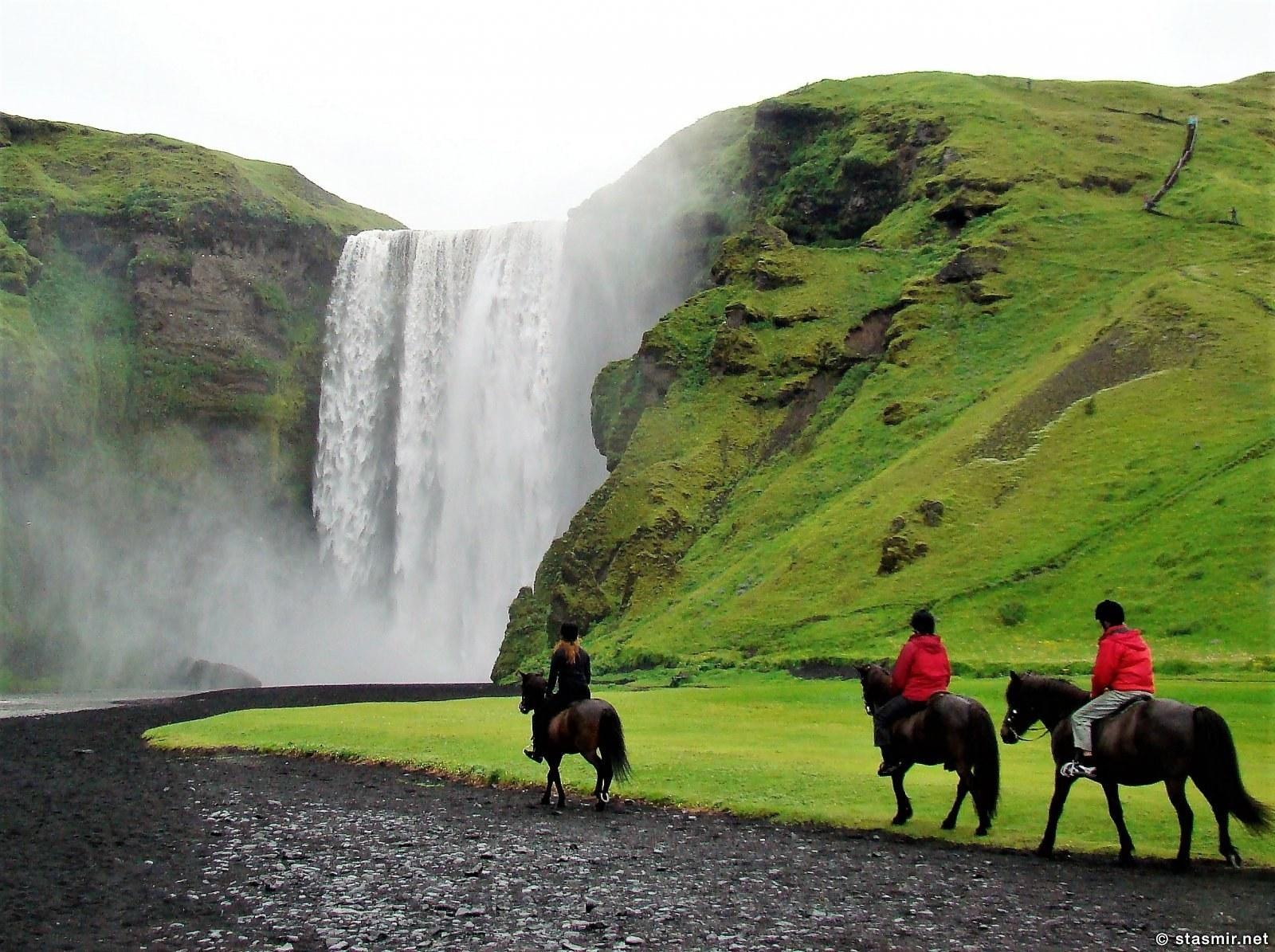 лошадиная экскурсия и водопада Скоугарфосс давным давно, Южный берег Исландии, фото Стасмир, photo Stasmir
