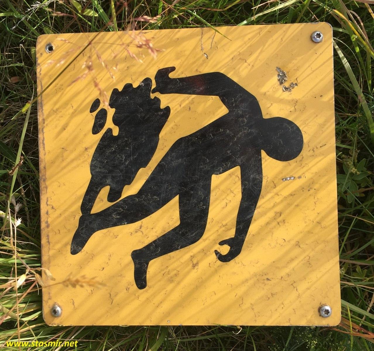 drunk: странный знак в Исландии. Фото Стасмир, photo Stasmir