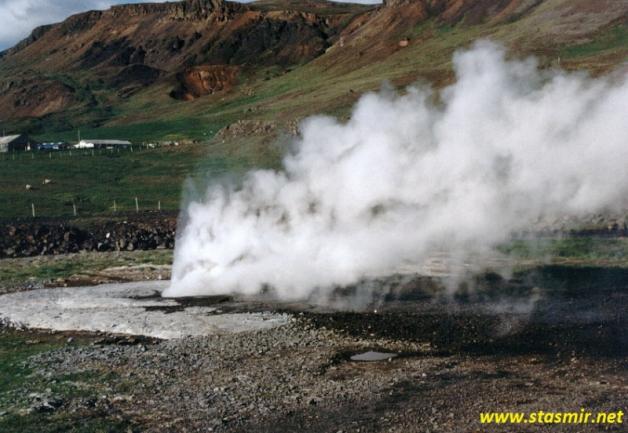 Gryla erupts