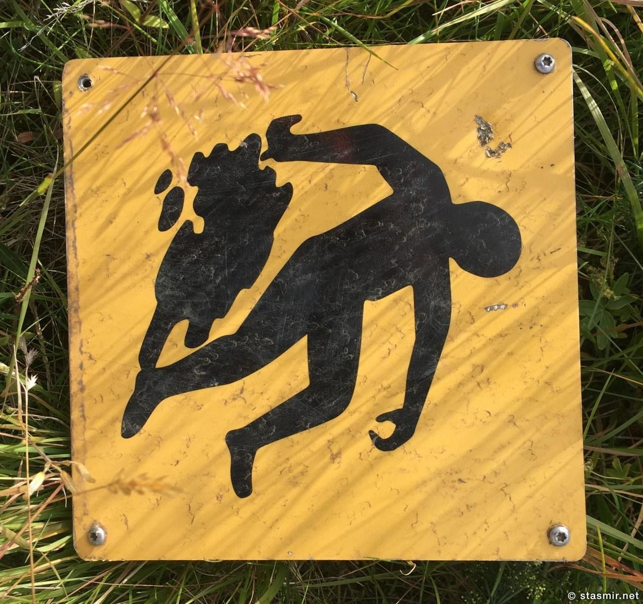 drunk - предупредительный знак в Исландии, фото Стасмир, photo Stasmir