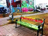 hjartaborg bench