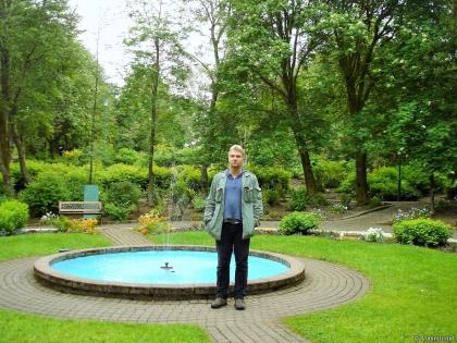 Самый северный ботанический сад, Arctic Botanical Gardens, Ботанический сад Акюрейри, Lystigarður Akureyrar, Photo Stasmir