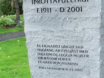 Торстейнн Эйнарссон, Þorsteinn Einarsson, Памятник человеку, который каждый день кормил здесь птиц. Рейкьявик, Photo Stasmir