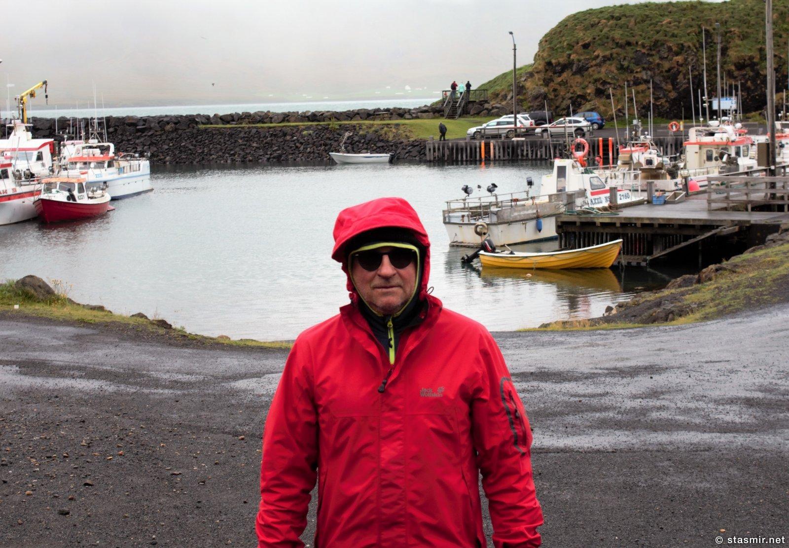 Стасмир в гавани Borgarfjarðarhöfn, Borgarfjörður-Eystri, Photo Stasmir, фото Стасмир