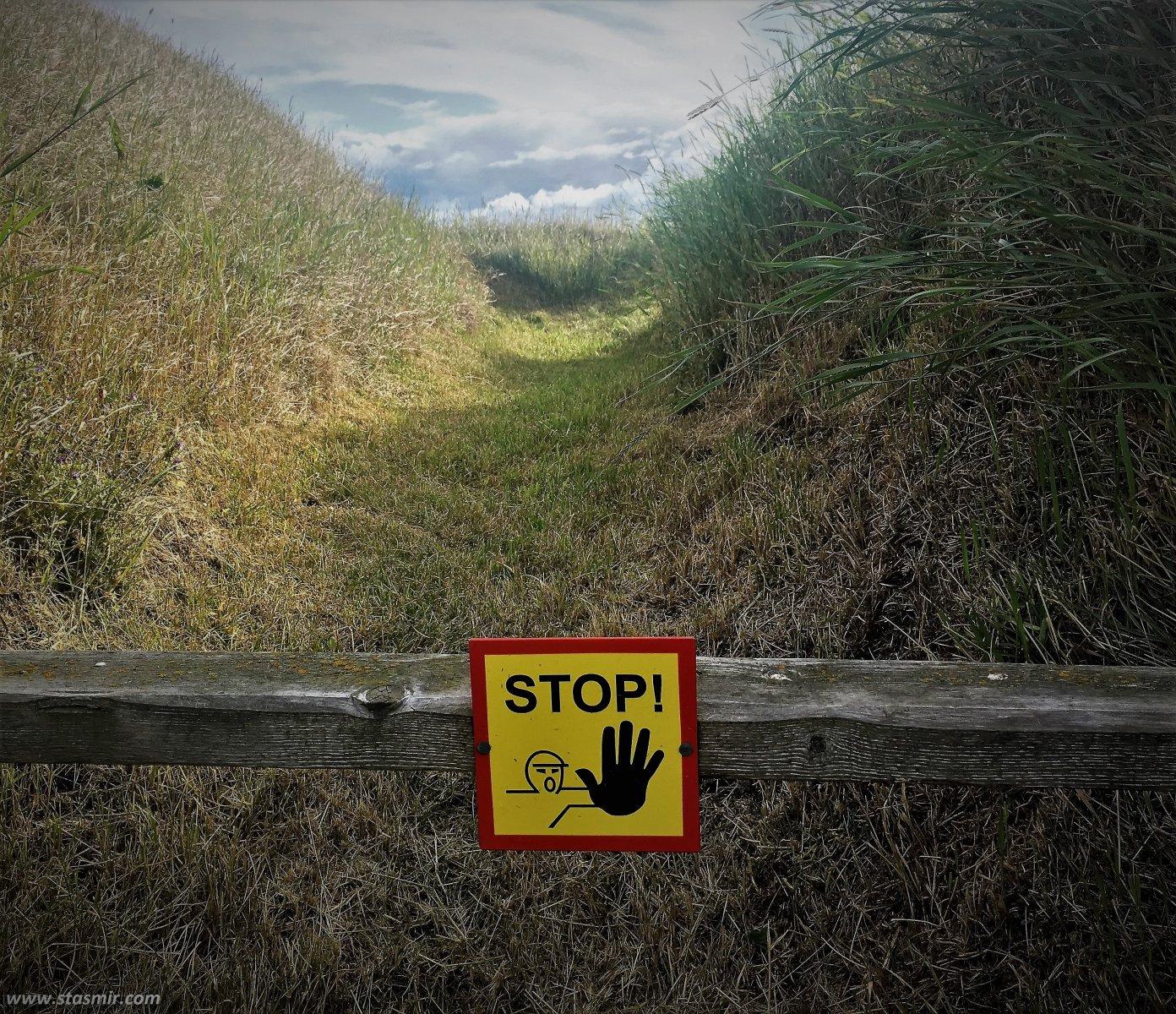 bannad - предложение, вернее, запрет, не ходит по траве, фото Стасмир, photo Stasmir