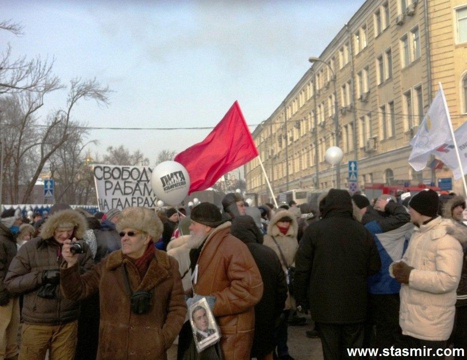 Digitize Your Eyes, Зима тревоги нашей, протесты в Москве, photo Stasmir, фото Стасмир