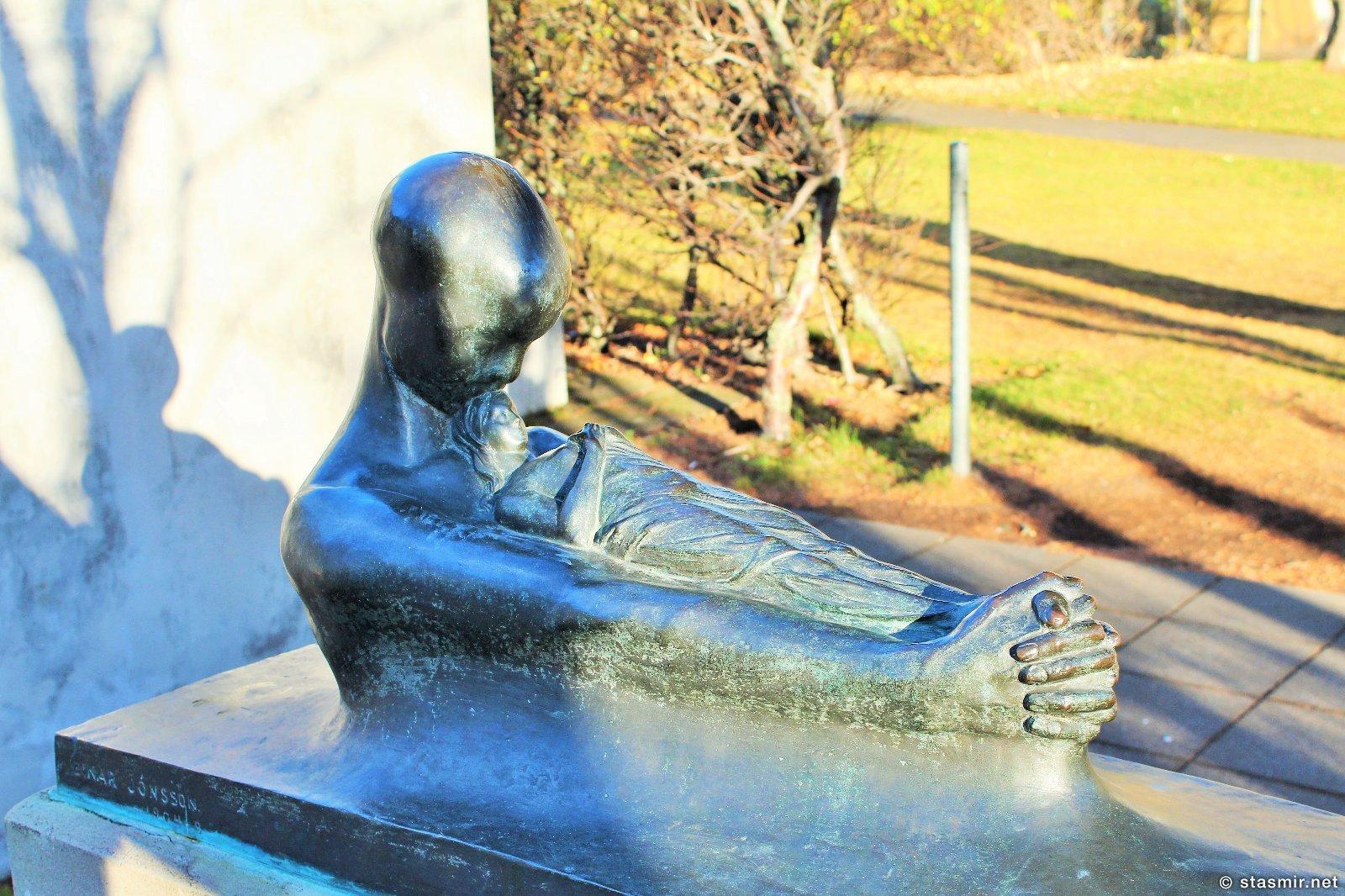 Эйнар Йоунссон, скульптура
