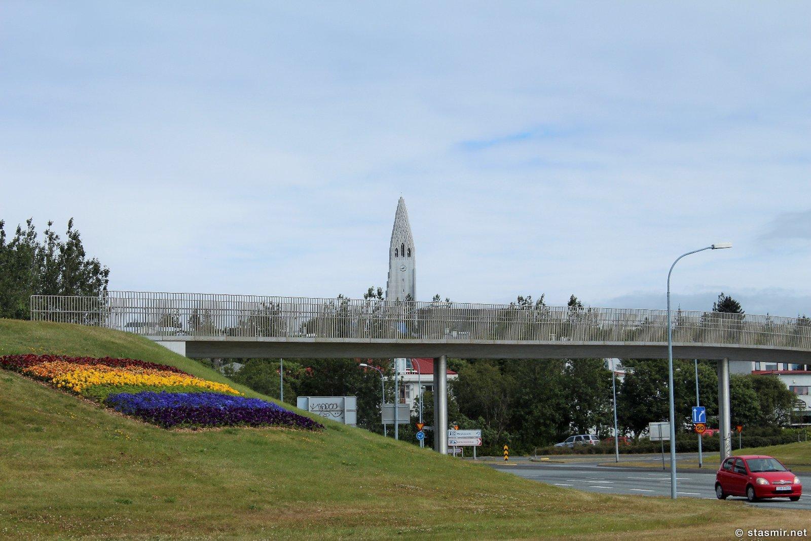 Hallgrímskirkja, Хадльгримскиркья_ Reykjavik, Iceland, Рейкьявик, Исландия, центр Рейкьявика, гей-прайд в Исландии, исландская столица, равноправие в Исландии, равенство полов в Исландии, исландские города, Photo Stasmir