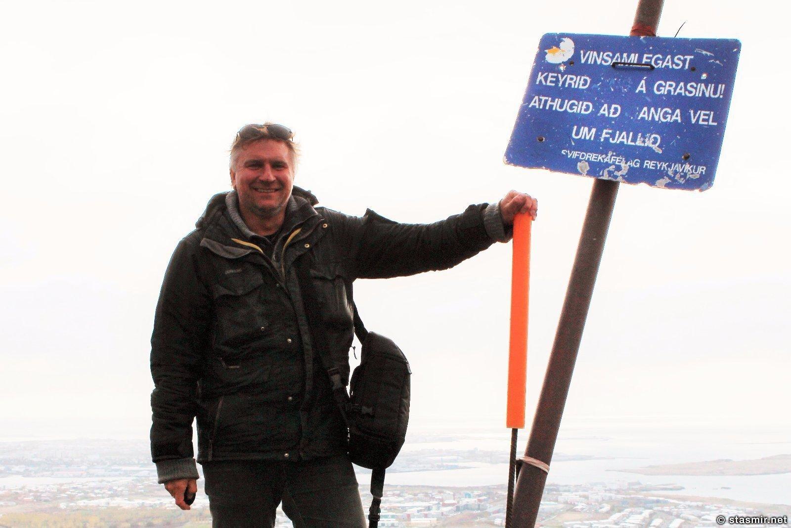 Рейкьявик, Исландия, вид сверху, дорожные знаки, Photo Stasmir, фото Стасмир