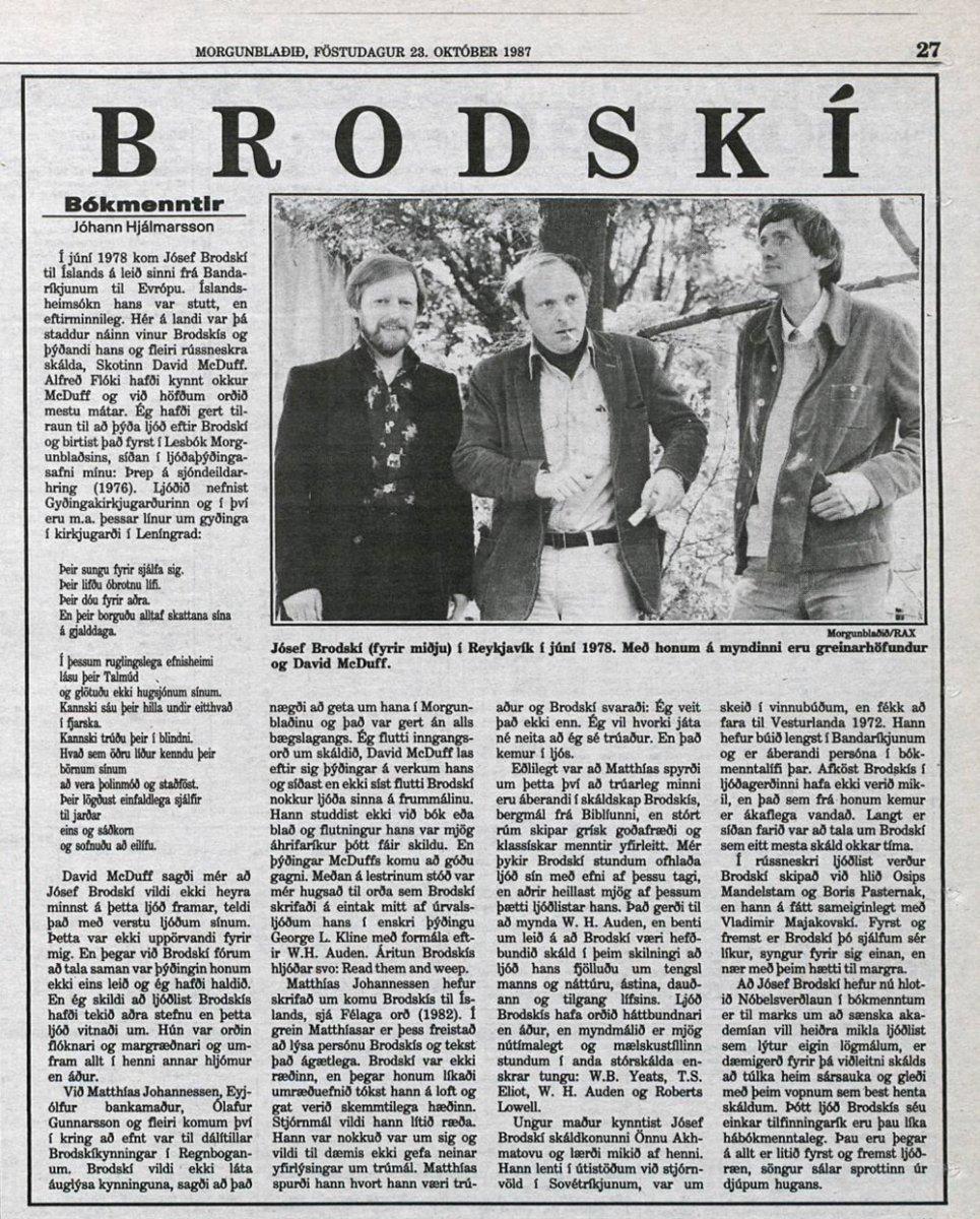 Morgunblaðið, исландская пресса о Бродском, Бродский в Исландии