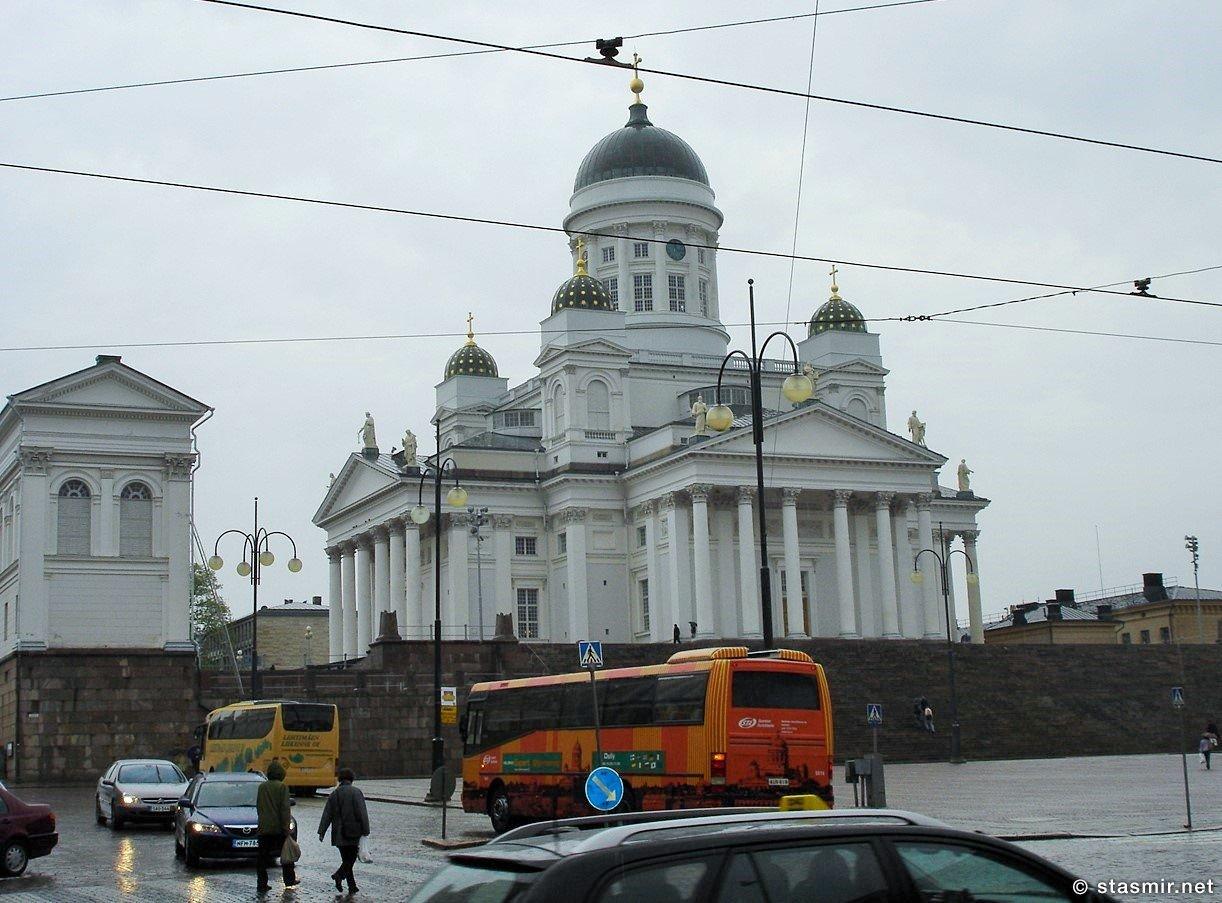 Собор Святого Николая или Кафедральный собор в Хельстинки, Сенатская площадь в Хельсинки, фото Стасмир, Photo Stasmir