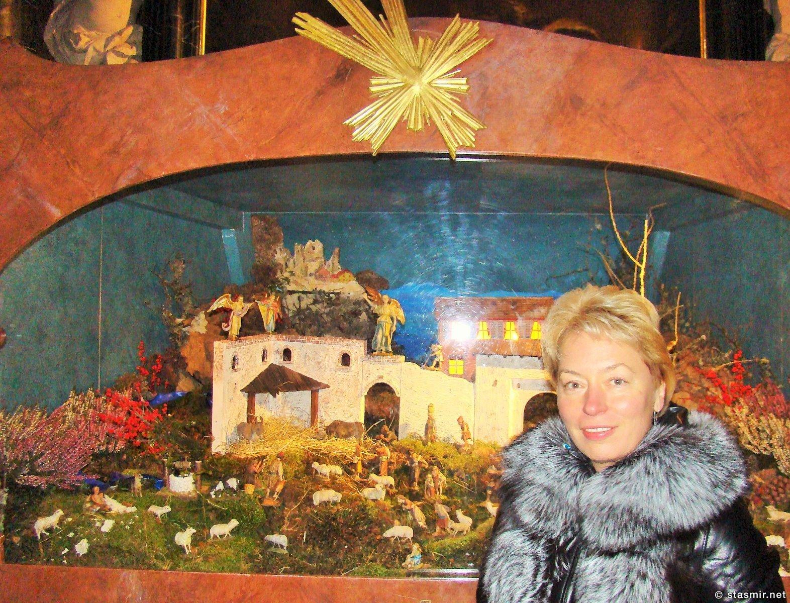 Рождество в Пассау. Баварии, рождественская инсталляция с волхвами и вифлеемской звездой, фото Стасмир, photo Stasmir