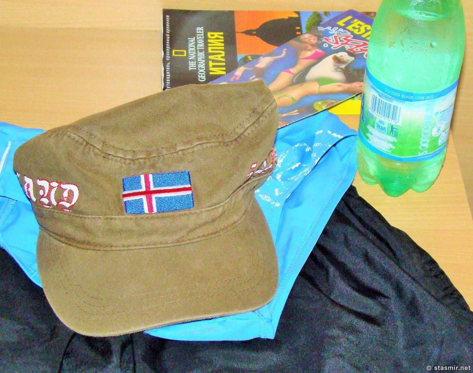 исландский флаг на путеводителе по Италии, фото Стасмир, photo Stasmir