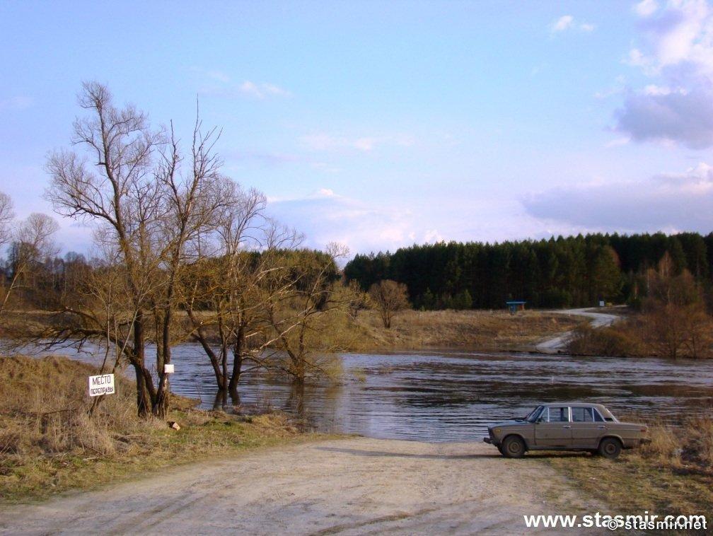 Разлив, Половодье, Река Ока, Калужские края, разлив реки, Фото Стасмир, Photo Stasmir