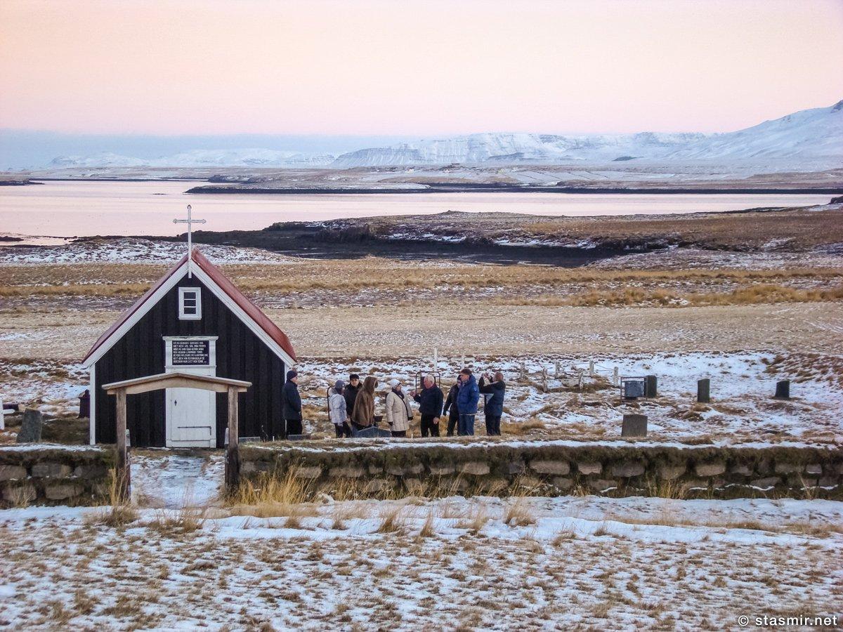 Акулья ферма Bjarnarhöfn. Церковь