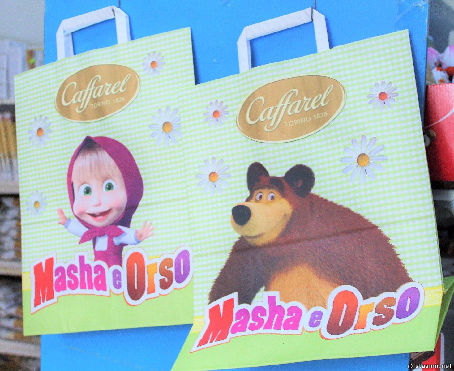 Локоротондо, Апулия, Masha e Orso, Маша и Медведь, фото Стасмир, photo Stasmir