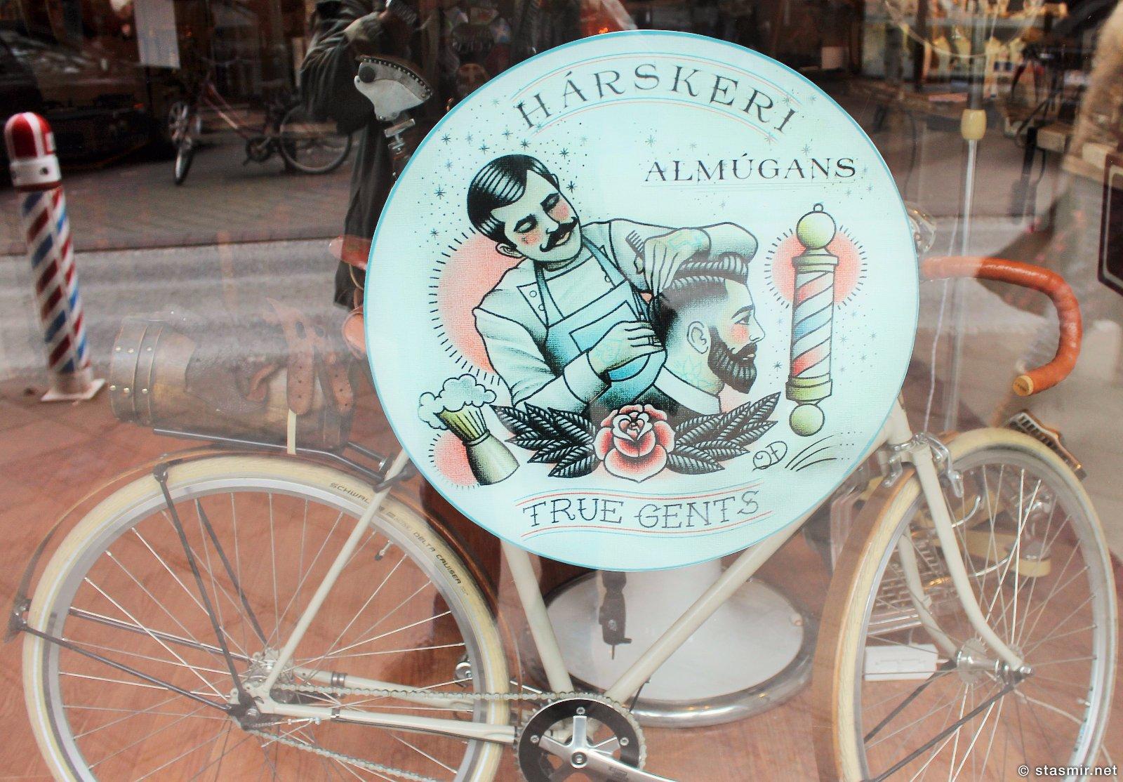 Hárskeri Almúgans, True Gents, парикмахерская в Рейкьявике, парикмахерская на главной улице Рейкьявика, брадобреи Исландии, фото Стасмир, Photo Stasmir