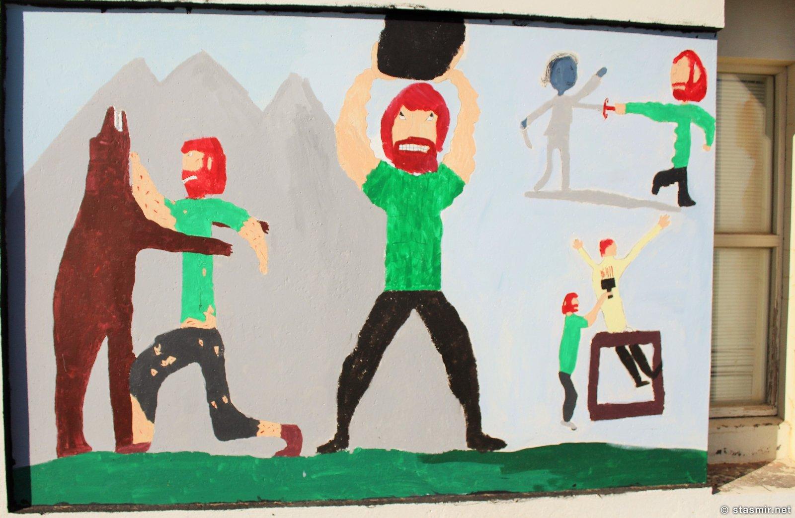 Byggðasafn Húnvetninga- og Strandamanna, Reykir, Hrútafjörður, Хрутафьёрдюр, Восточная Исландия, музей быта, фото Стасмир, Photo Stasmir