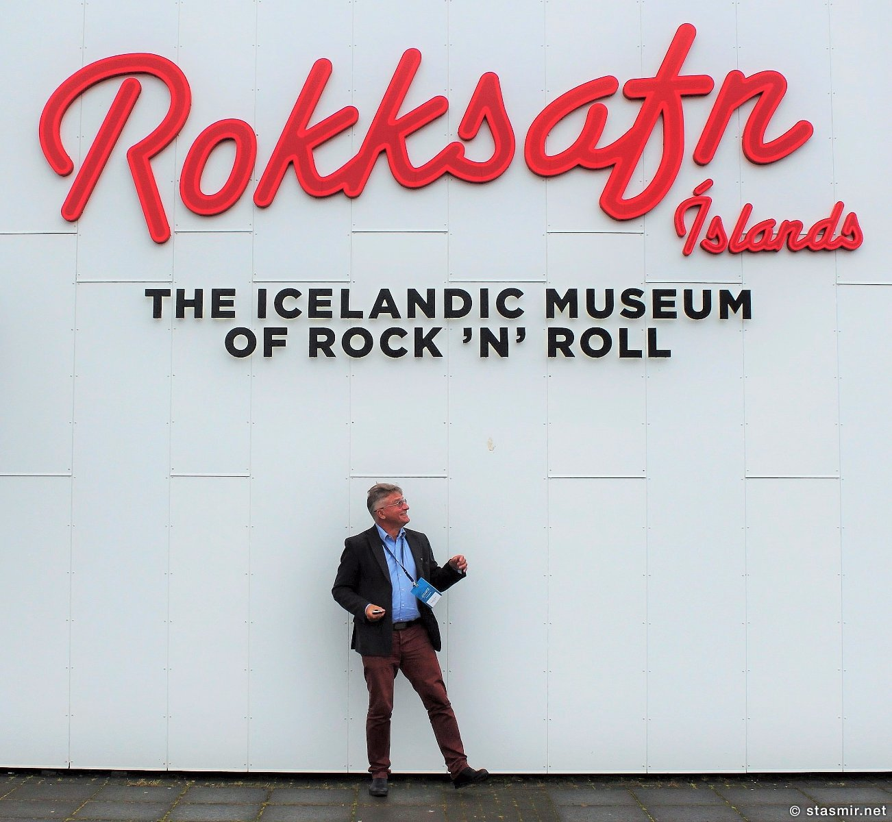 Исландский музей рок-н-ролла, селфи Стасмир, photo Stasmir, фото Стасмир
