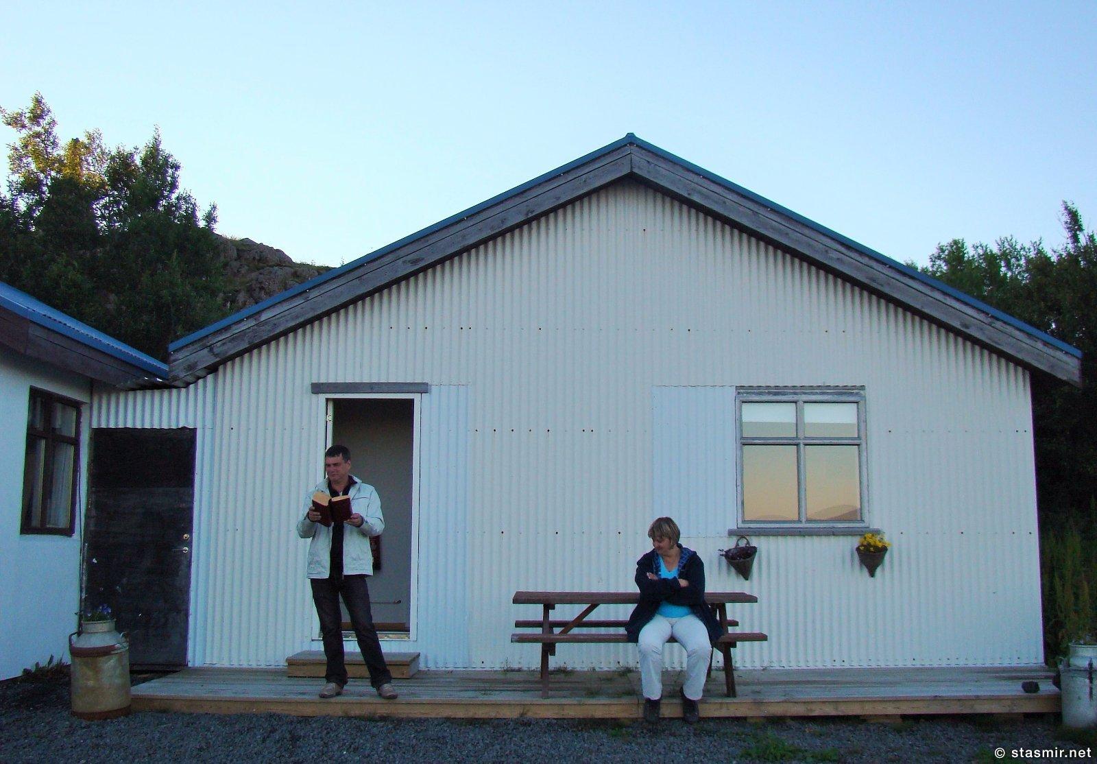 Ensku húsið, ферма номер сто, Борганес, Исландия, фото Стасмир, Photo Stasmir