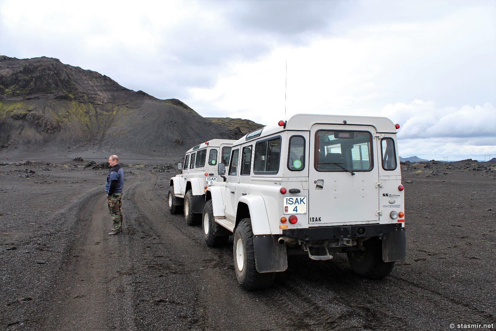 Лэндроверы на пути в Ландманналёйгюр, джип-сафари в Исландии, фото Стасмир, photo Stasmir