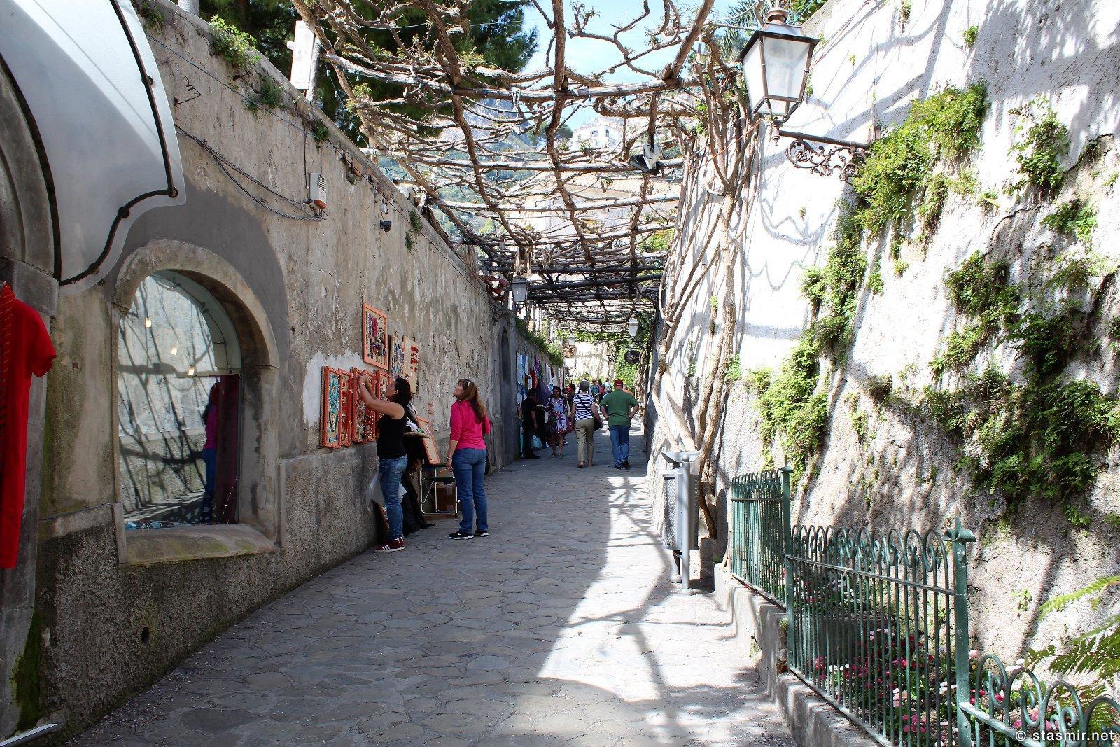 улицы Позитано, Фото Стасмир, photo Stasmir