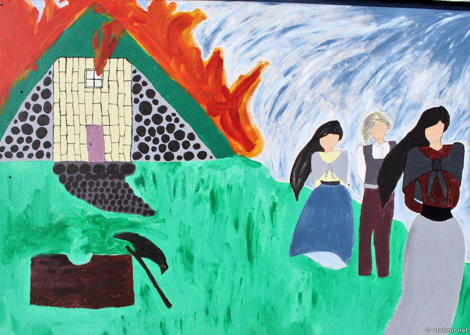 Агнес и Фридрик, рисунок исландских детей, фото Стасмир, photo Stasmir, Vatnsdalshólar в Húnavatnssýsla