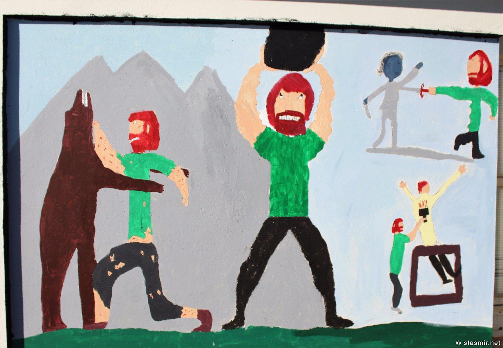 Сага о Греттире, рисунок исландского ребенка, фото Стасмир, photo Stasmir