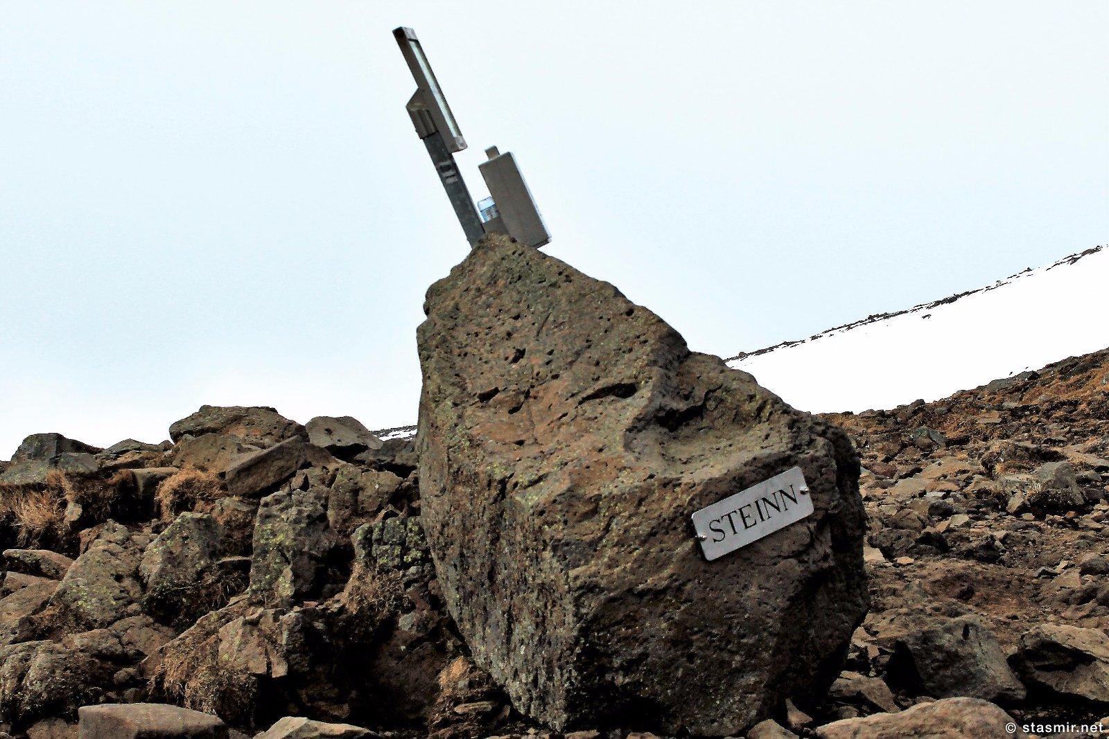 камень на горе Эсья, фото Стасмир, photo Stasmir