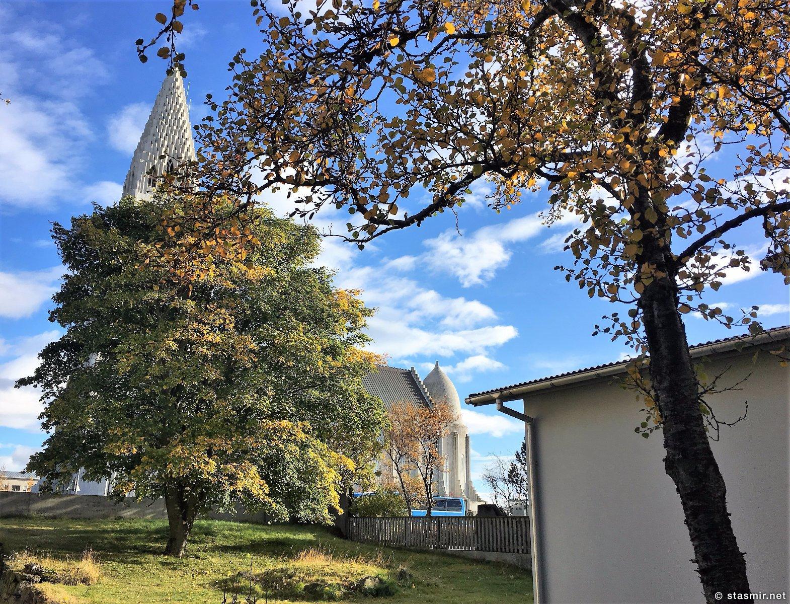 Хадльгримскиркья осенью, Рейкьявик, фото Стасмир, Photo Stasmir