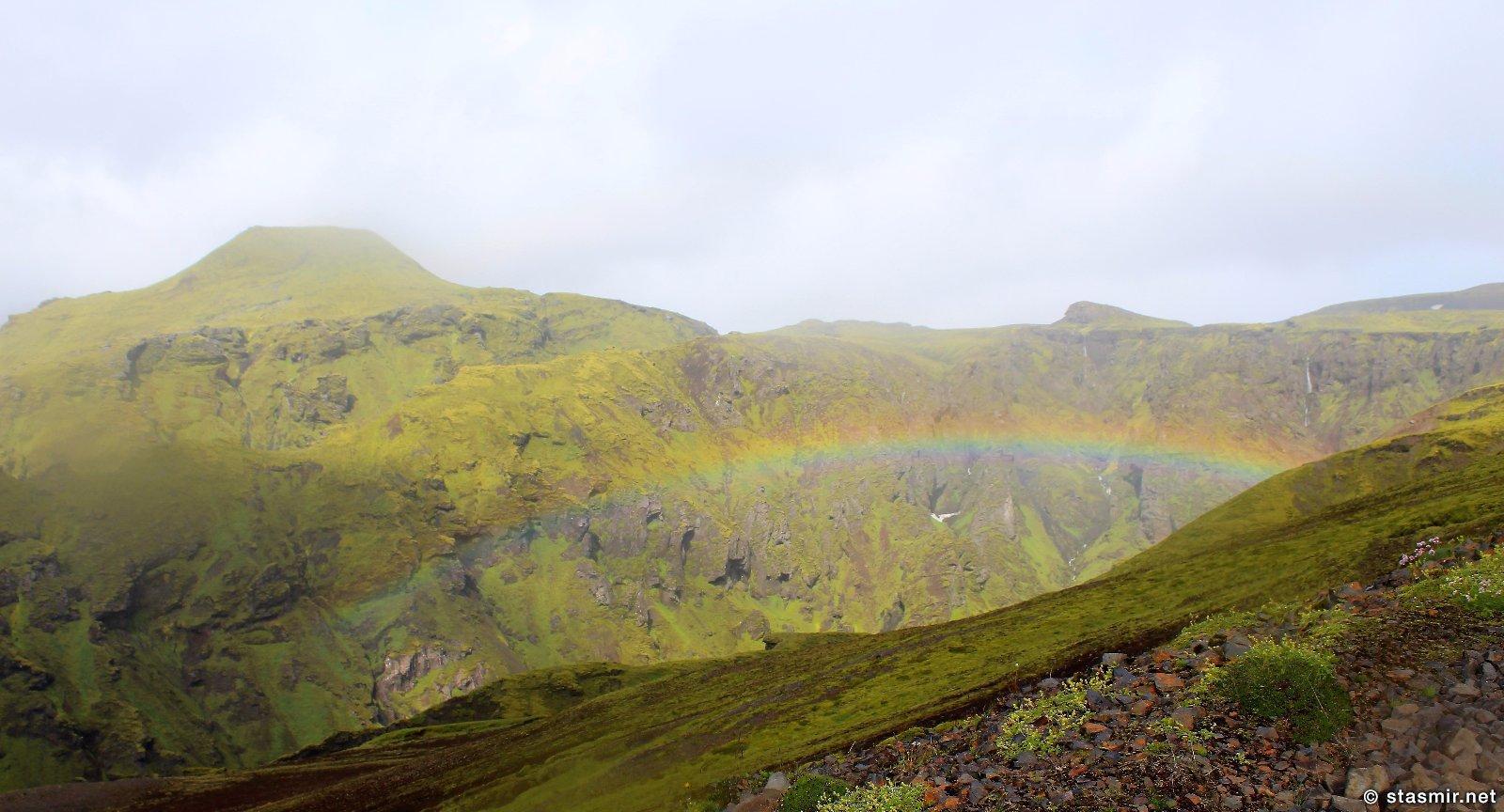 радуга, зеленые луга по маршруту Такгил, Такгиль, Þakgíl, фото Стасмир, photo Stasmir