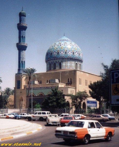 Baghdad Iraq 1988