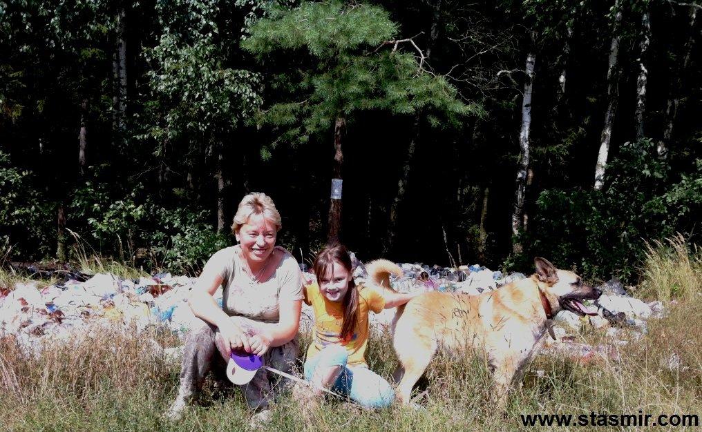 Picnic, мусорный рай, пикник на свалке, красота по-русски, photo Stasmir, фото Стасмир