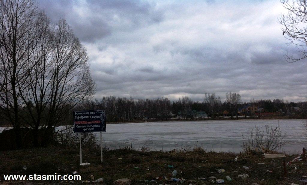 Краше некуда! Серебряные пруды, Салтыковка, фото Стасмир, photo Stasnir
